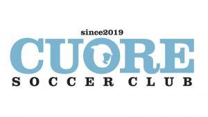 Cuore Soccer Club | クオーレサッカークラブ